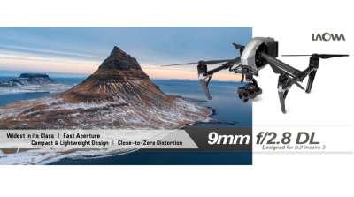 لنز Laowa 9mm f/2.8