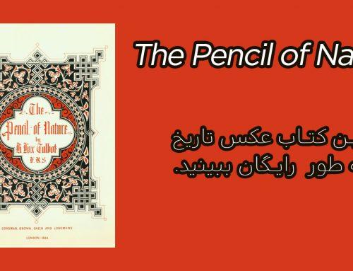 کتاب عکس The Pencil of Nature