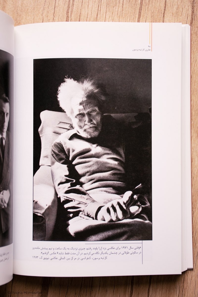 کتاب عکاسی تیر عکاسانه