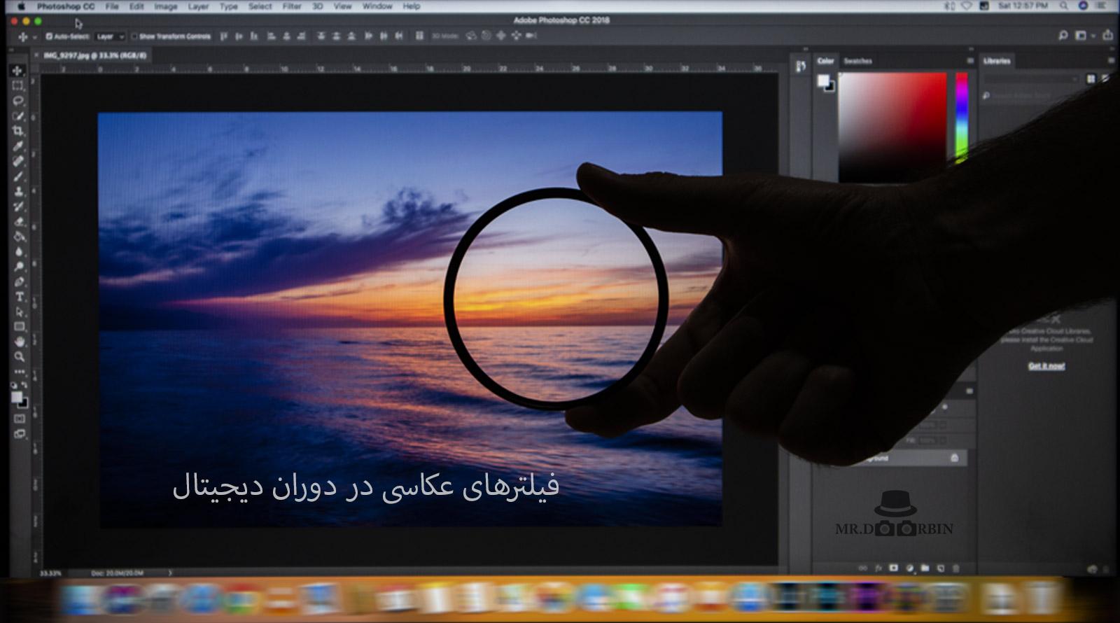 چرا در عصر دیجیتال از فیلتر عکاسی استفاده میکنیم؟
